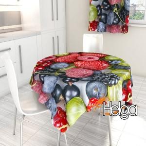 Лесные ягоды v3 Арт.2846