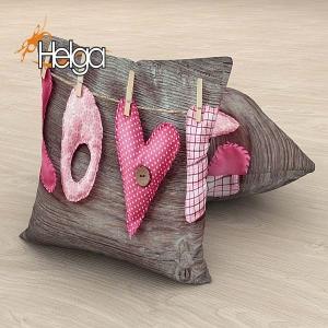 Love v2 Арт.3263