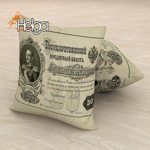 Античная банкнота Арт.3546